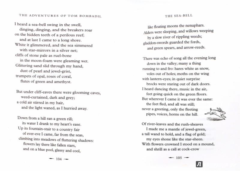 Иллюстрация 1 из 7 для Adventures of Tom Bombadil and The Other Verses from the Red Book - Tolkien John Ronald Reuel | Лабиринт - книги. Источник: Лабиринт