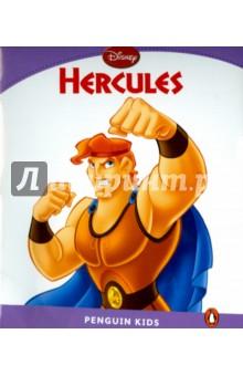 Hercules. Level 5