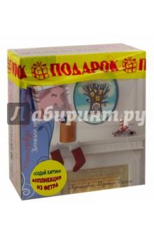 Купить Мастерская деда мороза Зимний вечер (2011), СантаЛючия, Роспись по ткани