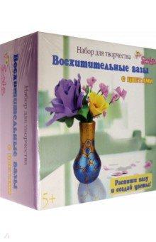 Восхитительная ваза с цветами. Набор для творчества (2023) бумага цв а4 20л 10цв хобби тайм 2 вида