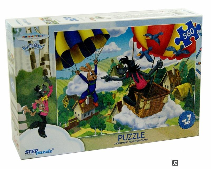 """Иллюстрация 1 из 2 для Step Puzzle-560 """"Союзмультфильм. Ну, погоди!-2"""" (78089)   Лабиринт - игрушки. Источник: Лабиринт"""