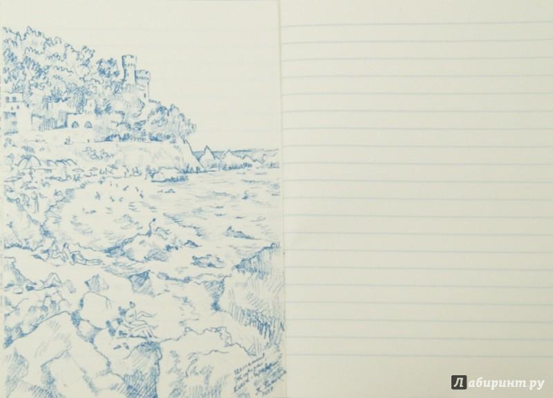 Иллюстрация 1 из 4 для Блокнот. Домик на побережье | Лабиринт - канцтовы. Источник: Лабиринт