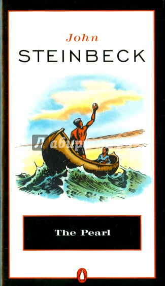 steinbeck the pearl essay This lesson will cover literary aspects of john steinbeck's novella 'the pearl', a story that teaches a moral lesson literary aspects will include.