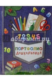 """Портфолио дошкольника """"Скоро в школу"""" (39428)"""