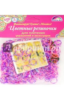 """Резинки для плетения """"Микс двухцветный 1"""" (600 штук) (39681)"""