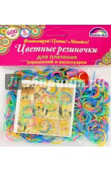 """Резинки для плетения """"Микс двухцветный 3"""" (600 штук) (39683)"""