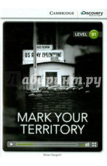 Mark Your Territory шлепанцы territory сланцы territory