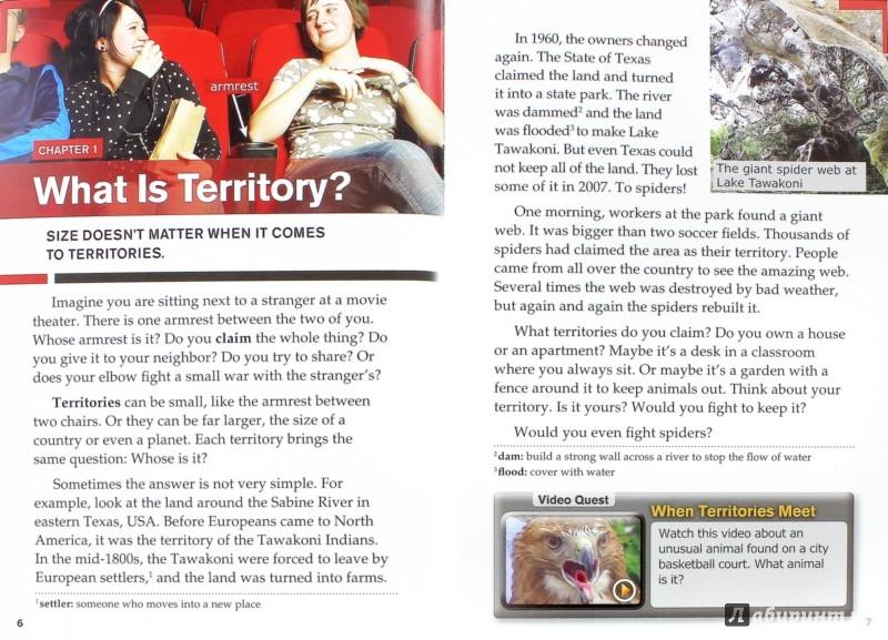 Иллюстрация 1 из 8 для Mark Your Territory - Brian Sargent | Лабиринт - книги. Источник: Лабиринт