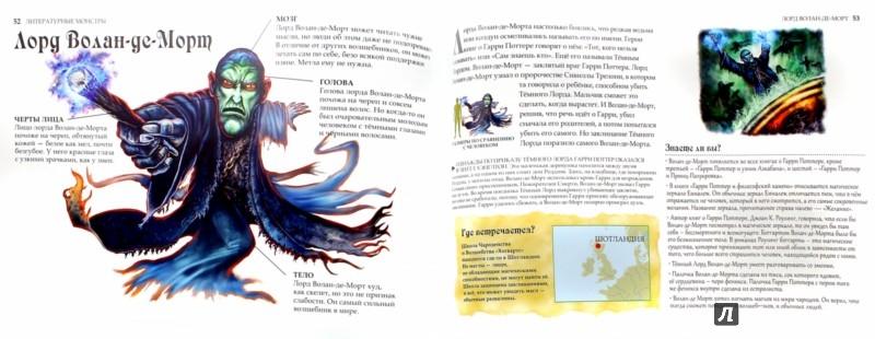 Иллюстрация 1 из 14 для Энциклопедия монстров. Великие и ужасные | Лабиринт - книги. Источник: Лабиринт