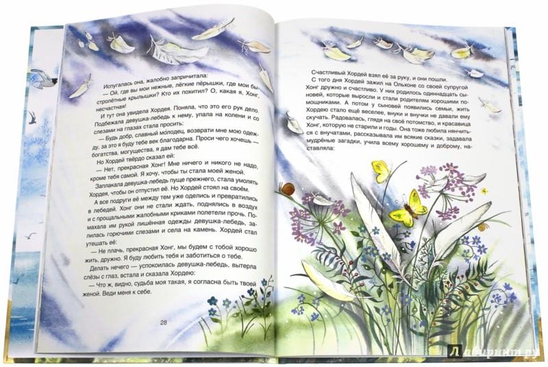 Иллюстрация 1 из 64 для Сказки озера Байкал - Василий Стародумов | Лабиринт - книги. Источник: Лабиринт