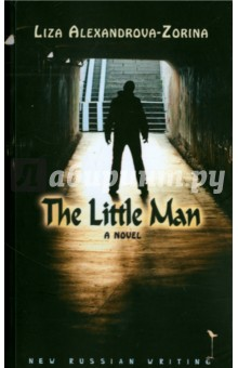 The Little Man a new lease of death