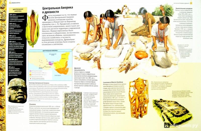 Иллюстрация 1 из 24 для Древняя Америка. От Аляски до мыса Горн - Шон Конноли | Лабиринт - книги. Источник: Лабиринт