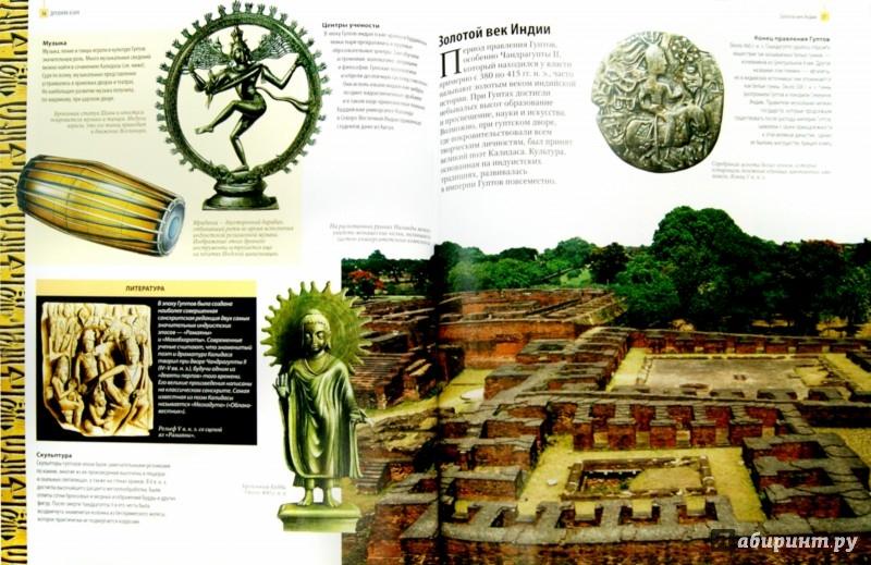 Иллюстрация 1 из 7 для Древняя Азия. От Будды до Конфуция - Нил Моррис | Лабиринт - книги. Источник: Лабиринт