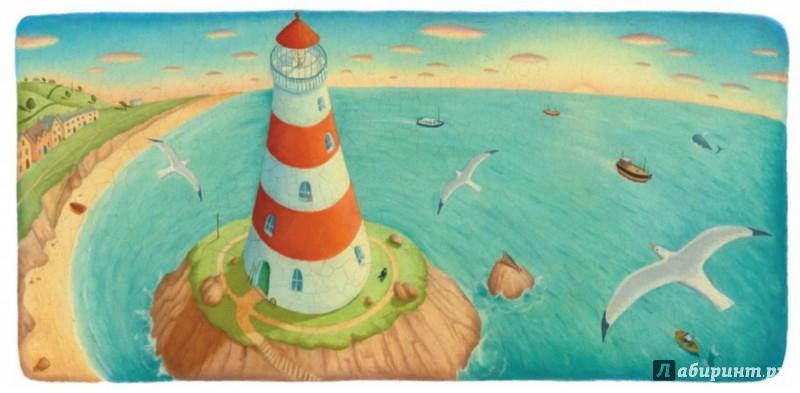 Иллюстрация 1 из 23 для На земле и в океане - Джей, Яснов | Лабиринт - книги. Источник: Лабиринт