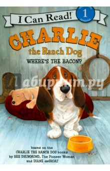 Charlie the Ranch Dog. Where's the Bacon? Level 1 fda ce portable pocket baby fetal heartbeat pregnacy doppler fetal heart beat monitor sonoline c fetal doppler