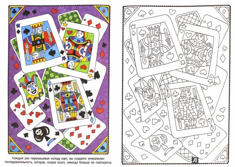 Иллюстрация 1 из 8 для Раскраска с цветными картинками. Удивительные картинки | Лабиринт - книги. Источник: Лабиринт