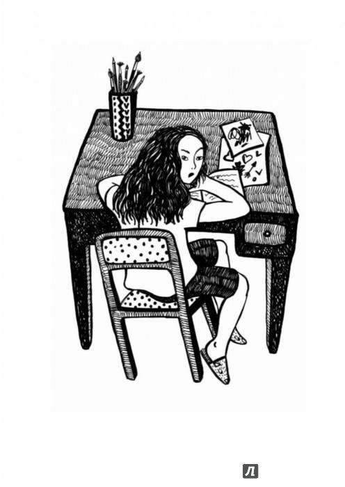 Иллюстрация 1 из 21 для Душа вашего ребенка. Сорок вопросов родителей о детях   Лабиринт - книги. Источник: Лабиринт