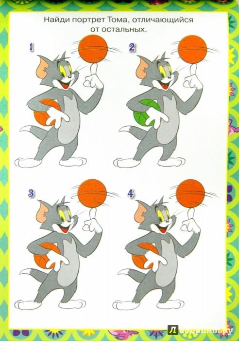 Иллюстрация 1 из 9 для Том и Джерри. Занимательный блокнот (№1506)   Лабиринт - книги. Источник: Лабиринт