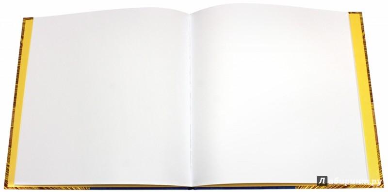"""Иллюстрация 1 из 7 для Блокнот для рисования """"Русалочка""""   Лабиринт - канцтовы. Источник: Лабиринт"""