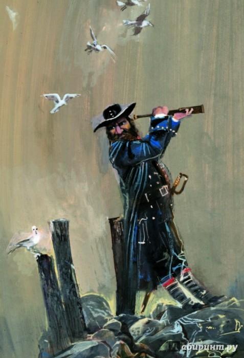 Иллюстрация 1 из 55 для Остров Сокровищ - Роберт Стивенсон | Лабиринт - книги. Источник: Лабиринт