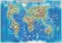 Карта мира для детей и взрослых. Картон, ламинат