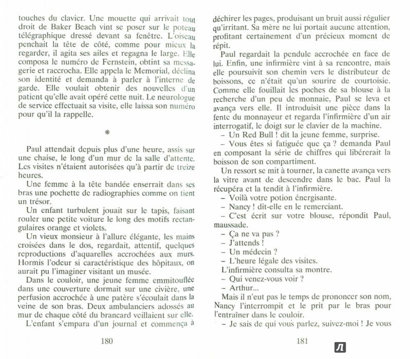 Иллюстрация 1 из 8 для Vous revoir - Marc Levy | Лабиринт - книги. Источник: Лабиринт