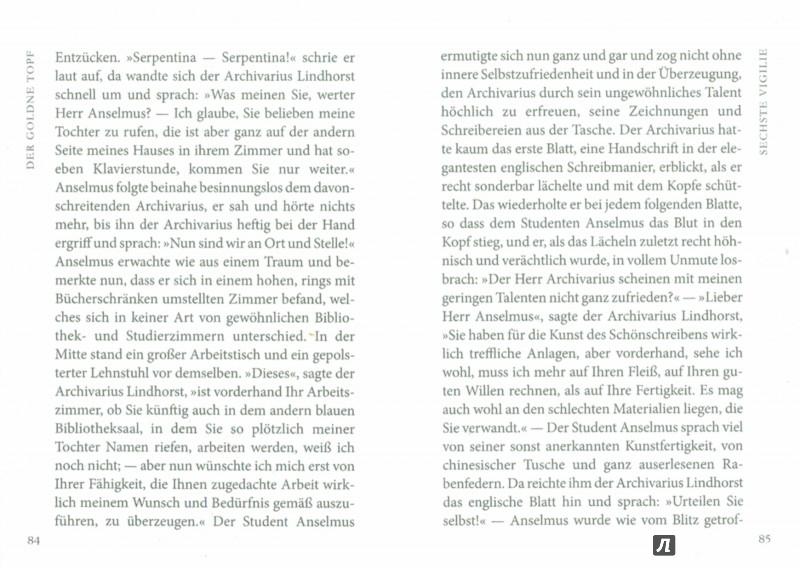 Иллюстрация 1 из 8 для Der goldene topf - Hoffmann Ernst Theodor Amadeus | Лабиринт - книги. Источник: Лабиринт