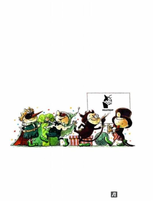 Иллюстрация 1 из 38 для Подарки к Новому году! - Ирина Рудакова | Лабиринт - книги. Источник: Лабиринт