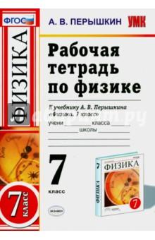 Учебник по технологии 7 класс для девочек симоненко синица читать онлайн