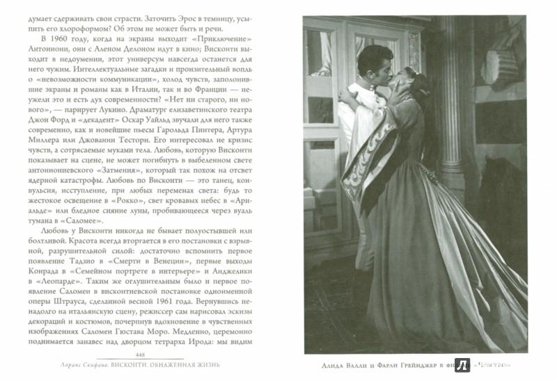 Иллюстрация 1 из 25 для Висконти. Обнаженная жизнь - Лоранс Скифано | Лабиринт - книги. Источник: Лабиринт