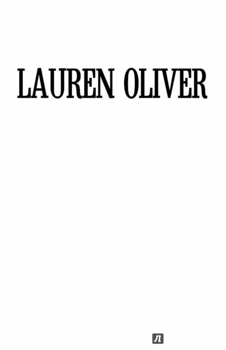 Иллюстрация 1 из 31 для Неупокоенные - Лорен Оливер | Лабиринт - книги. Источник: Лабиринт