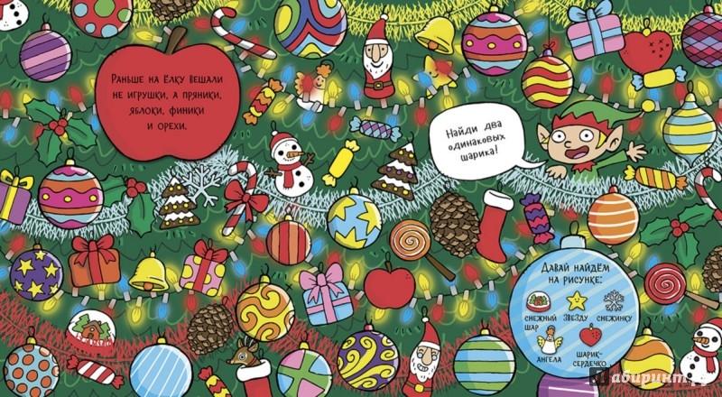 Иллюстрация 1 из 39 для Найди олененка в канун Рождества - Патель, Перси | Лабиринт - книги. Источник: Лабиринт