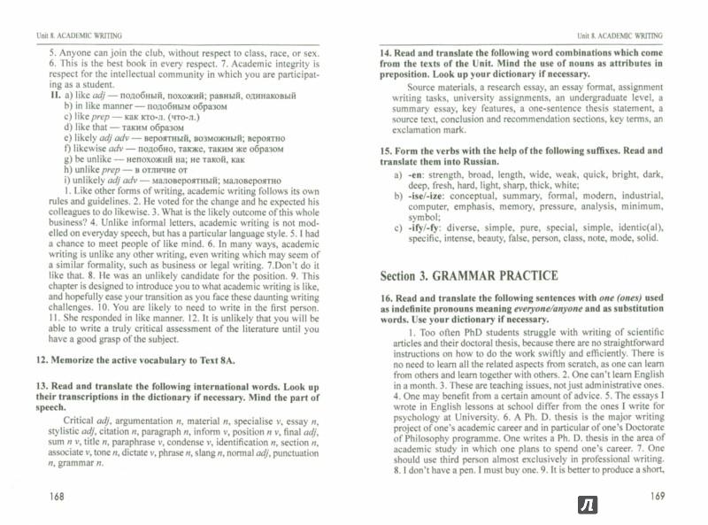 Гарагуля решебник языку по английскому