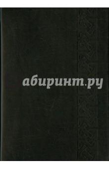 Ежедневник недатированный ПРИСТИН ЧЕРНЫЙ (38091-15) желай делай ежедневник