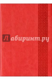 Ежедневник недатированный ФЭНТАЗИ КОРАЛЛОВЫЙ (38093-15) желай делай ежедневник