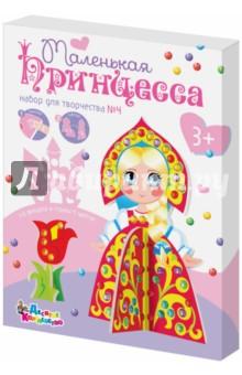 """Принцеса-4"" 3-D набор для творчества из страз (1705)"