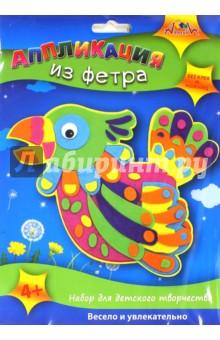 Аппликация из фетра Птичка (С2564-03) аппликация из фетра птичка с2564 03