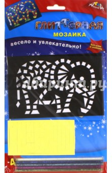 Мозаика глиттерная А6 Слон (С2615-04) апплика мозаика на самоклеящейся основе жираф и слон