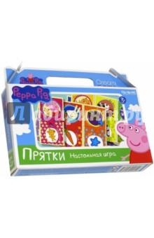 Настольная игра  Peppa Pig. Прятки (01572) origami peppa pig настольная игра прятки