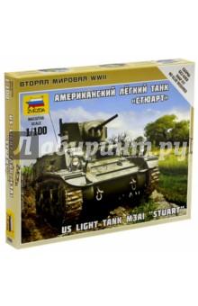 Сборная модель. Американский лёгкий танк Стюарт (6265) флаг пограничных войск россии великий новгород