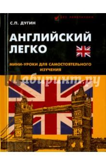 ebook Mussolini E A Ascensão Do