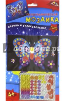 Мозаика голографическая Бабочка 2, А6 (С2600-10) мозаика голографическая кот а6 с2600 07