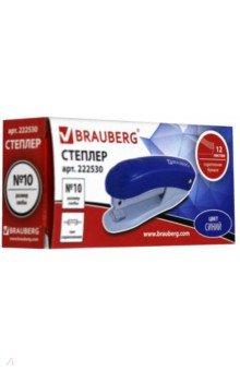 Степлер №10 синий (222530) степлер мебельный со скобами sparta 42001