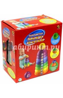 Пирамидка-конструктор разноцветная (РТ-00290) краснокамская игрушка развивающая пирамидка кольцевая