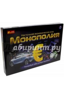 Настольная игра Монополия (12119001Р)