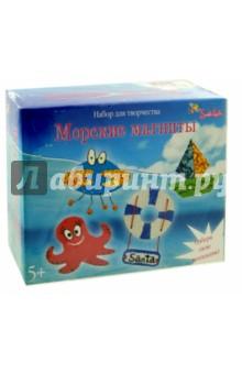 Набор для творчества Морские магниты (2029) познаю мир для одаренных детей 4 5 лет
