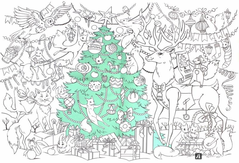 С новым годом раскраска-плакат