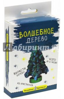 Елочка синяя (cd-121В) бумбарам волшебные кристаллы синяя елочка