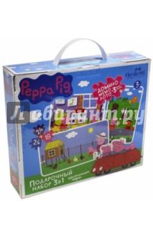 пазлы домино лото шахматы Подарочный набор 3 в 1 Peppa Pig (01602)