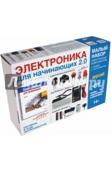 Электроника для начинающих. Базовый набор электронных компонентов + книга (11 экспериментов) бесплатная доставка 10 шт лот 5 вт 1 5% ом металл оксид резистор